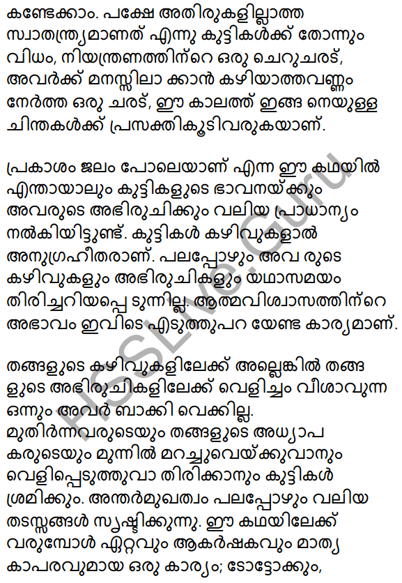 Plus Two Malayalam Textbook Answers Unit 1 Chapter 2 Prakasam Jalam Pole Anu 42