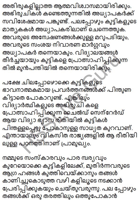Plus Two Malayalam Textbook Answers Unit 1 Chapter 2 Prakasam Jalam Pole Anu 44