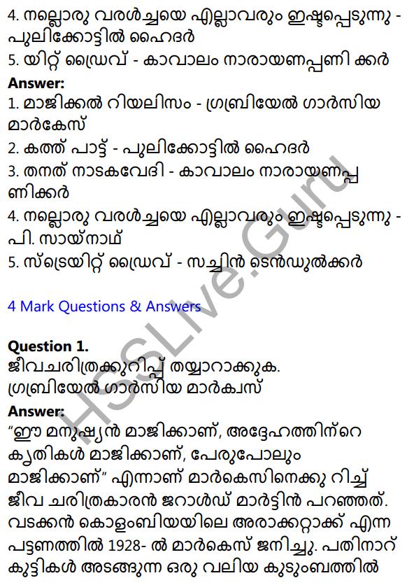 Plus Two Malayalam Textbook Answers Unit 1 Chapter 2 Prakasam Jalam Pole Anu 6