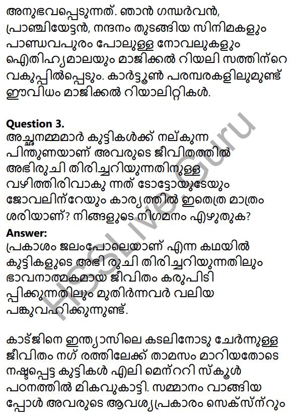 Plus Two Malayalam Textbook Answers Unit 1 Chapter 2 Prakasam Jalam Pole Anu 9
