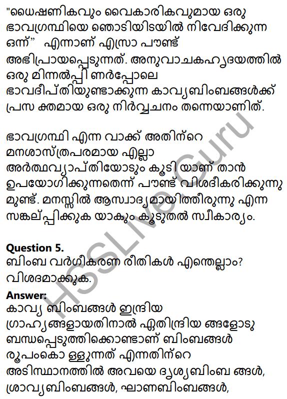 Plus Two Malayalam Textbook Answers Unit 1 Chapter 3 Kirathavritham 9