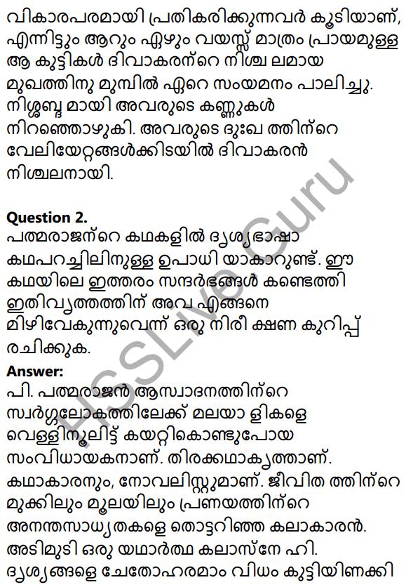 Plus Two Malayalam Textbook Answers Unit 1 Chapter 4 Avakasangalude Prasnam 13