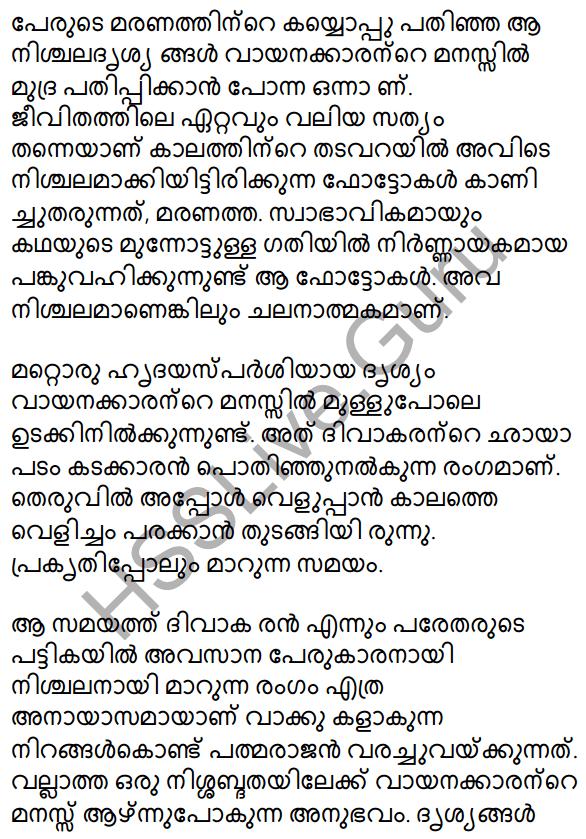 Plus Two Malayalam Textbook Answers Unit 1 Chapter 4 Avakasangalude Prasnam 16