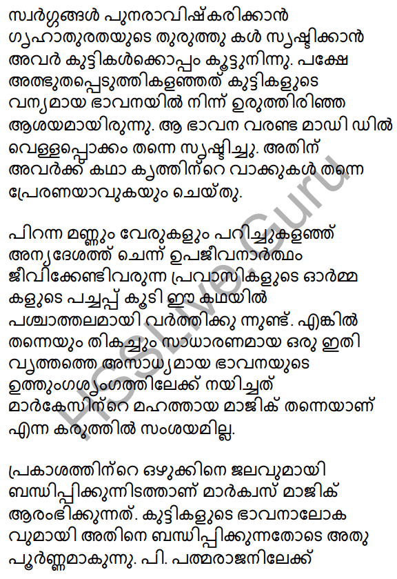 Plus Two Malayalam Textbook Answers Unit 1 Chapter 4 Avakasangalude Prasnam 19