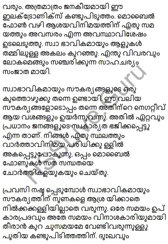 Plus Two Malayalam Textbook Answers Unit 1 Chapter 4 Avakasangalude Prasnam 23