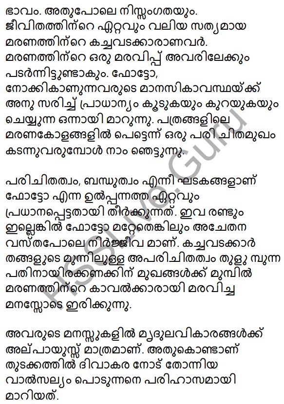 Plus Two Malayalam Textbook Answers Unit 1 Chapter 4 Avakasangalude Prasnam 9
