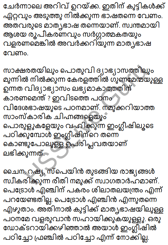Plus Two Malayalam Textbook Answers Unit 1 Eluttakam 10