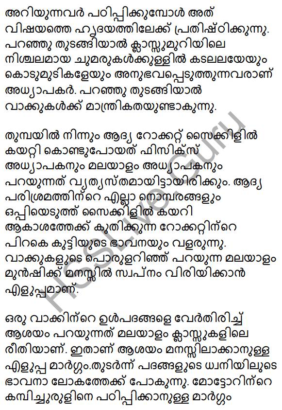 Plus Two Malayalam Textbook Answers Unit 1 Eluttakam 12