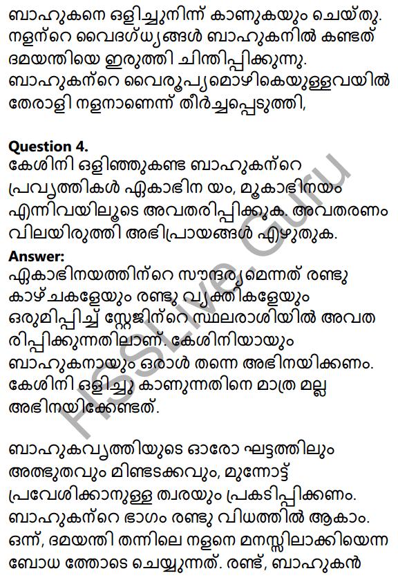 Plus Two Malayalam Textbook Answers Unit 2 Chapter 1 Keshini Mozhi 11
