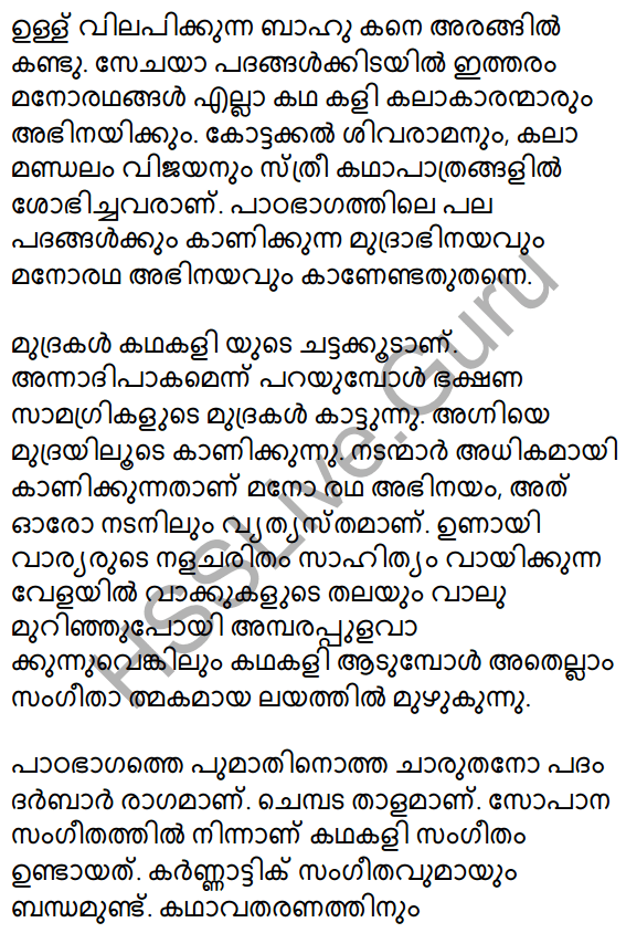 Plus Two Malayalam Textbook Answers Unit 2 Chapter 1 Keshini Mozhi 22