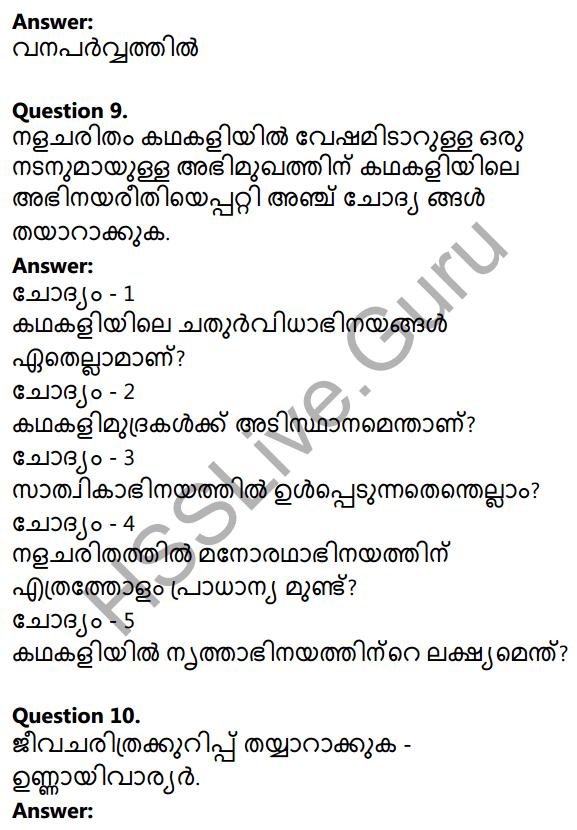 Plus Two Malayalam Textbook Answers Unit 2 Chapter 1 Keshini Mozhi 3