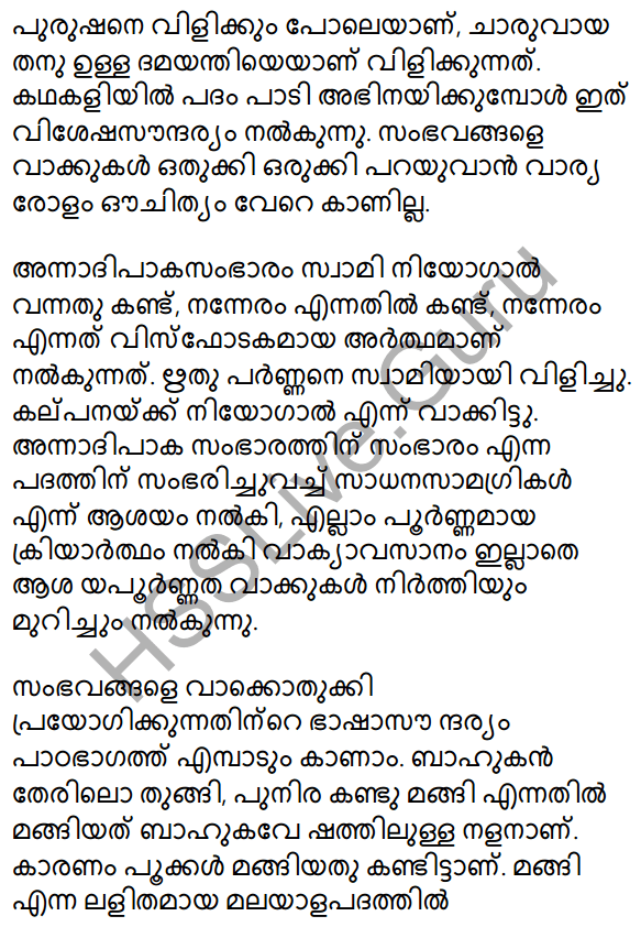 Plus Two Malayalam Textbook Answers Unit 2 Chapter 1 Keshini Mozhi 30