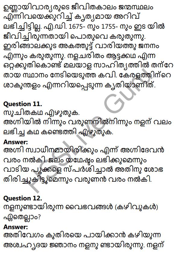 Plus Two Malayalam Textbook Answers Unit 2 Chapter 1 Keshini Mozhi 4
