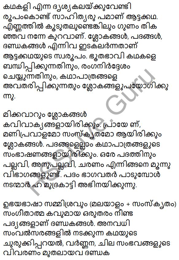 Plus Two Malayalam Textbook Answers Unit 2 Chapter 1 Keshini Mozhi 8