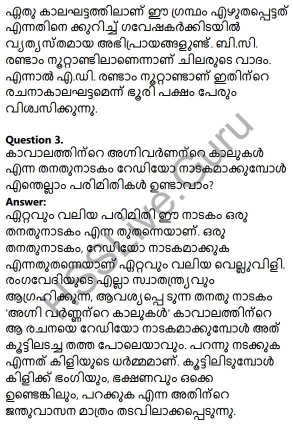 Plus Two Malayalam Textbook Answers Unit 2 Chapter 2 Agnivarnante Kalukal 11