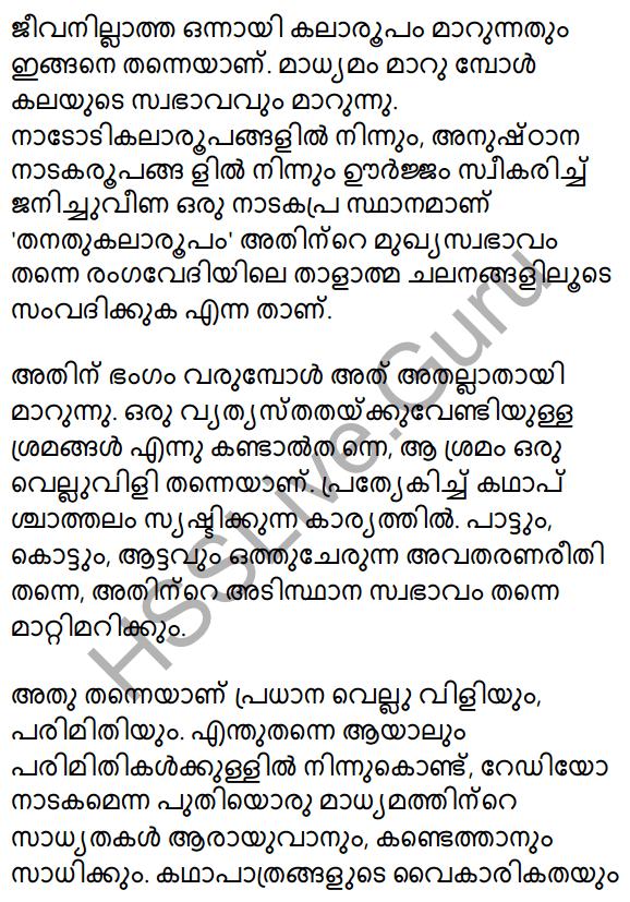 Plus Two Malayalam Textbook Answers Unit 2 Chapter 2 Agnivarnante Kalukal 12