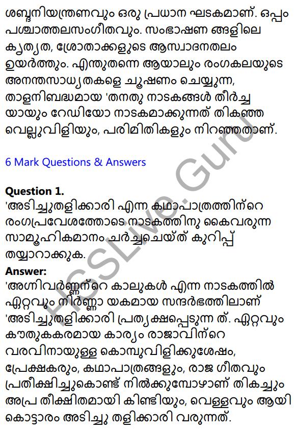 Plus Two Malayalam Textbook Answers Unit 2 Chapter 2 Agnivarnante Kalukal 13