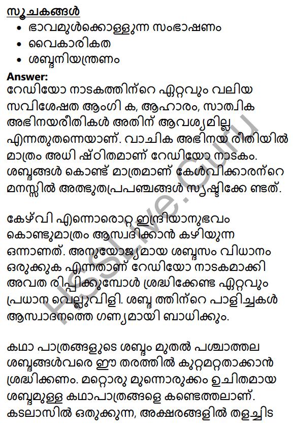 Plus Two Malayalam Textbook Answers Unit 2 Chapter 2 Agnivarnante Kalukal 42
