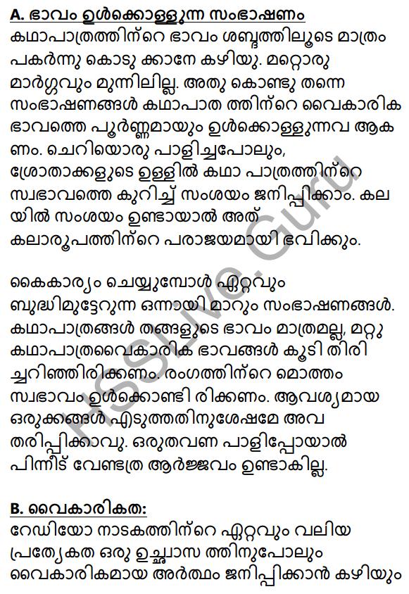 Plus Two Malayalam Textbook Answers Unit 2 Chapter 2 Agnivarnante Kalukal 44