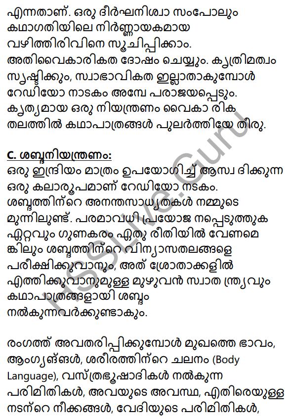 Plus Two Malayalam Textbook Answers Unit 2 Chapter 2 Agnivarnante Kalukal 45