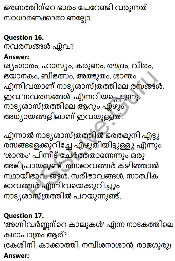 Plus Two Malayalam Textbook Answers Unit 2 Chapter 2 Agnivarnante Kalukal 6