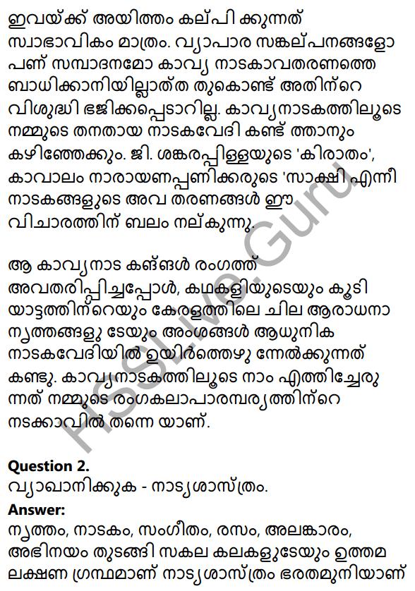 Plus Two Malayalam Textbook Answers Unit 2 Chapter 2 Agnivarnante Kalukal 9