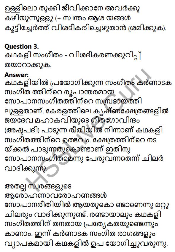 Plus Two Malayalam Textbook Answers Unit 2 Chapter 3 Padathinte Pathathil 11