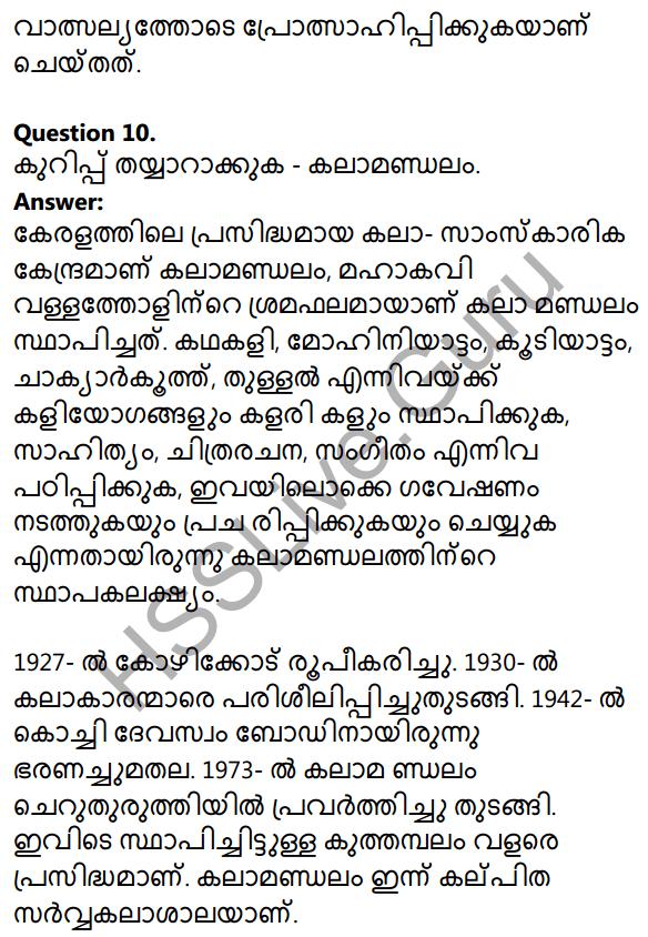 Plus Two Malayalam Textbook Answers Unit 2 Chapter 3 Padathinte Pathathil 5