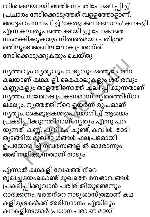 Plus Two Malayalam Textbook Answers Unit 2 Chapter 3 Padathinte Pathathil 7