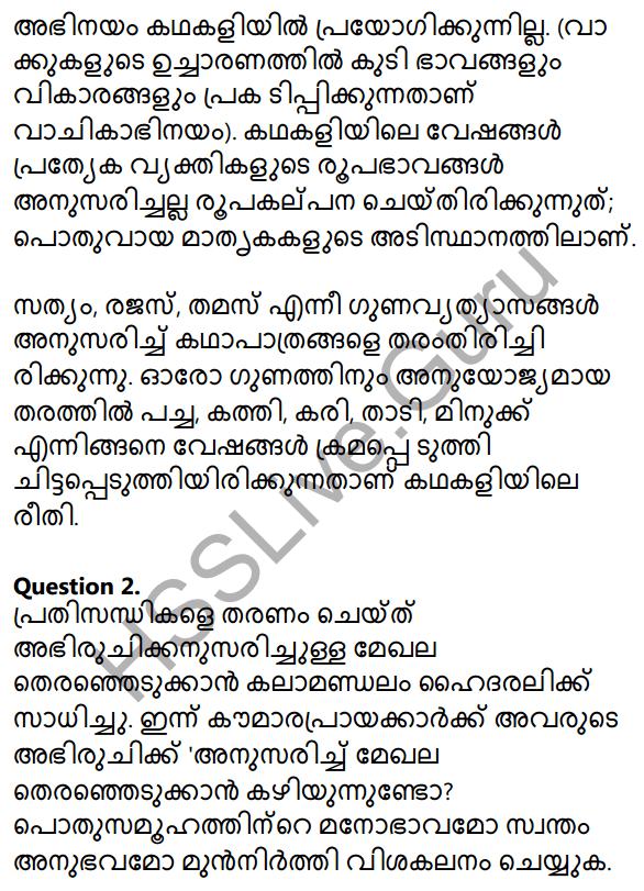 Plus Two Malayalam Textbook Answers Unit 2 Chapter 3 Padathinte Pathathil 9