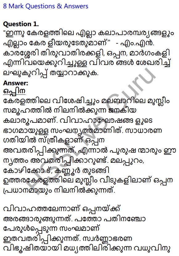Plus Two Malayalam Textbook Answers Unit 2 Chapter 4 Mappilappattile Keraleeyatha 38