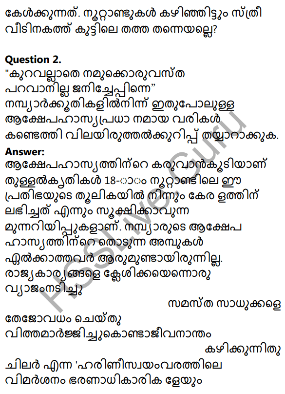 Plus Two Malayalam Textbook Answers Unit 3 Chapter 1 Kollivakkallathonnum 17