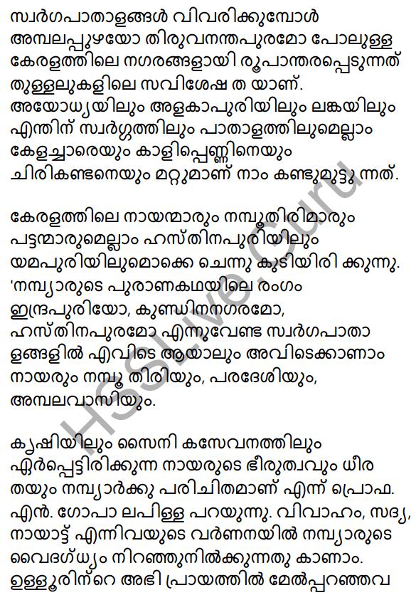Plus Two Malayalam Textbook Answers Unit 3 Chapter 1 Kollivakkallathonnum 31
