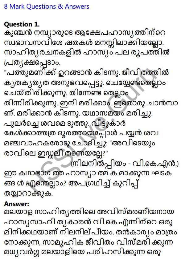 Plus Two Malayalam Textbook Answers Unit 3 Chapter 1 Kollivakkallathonnum 36