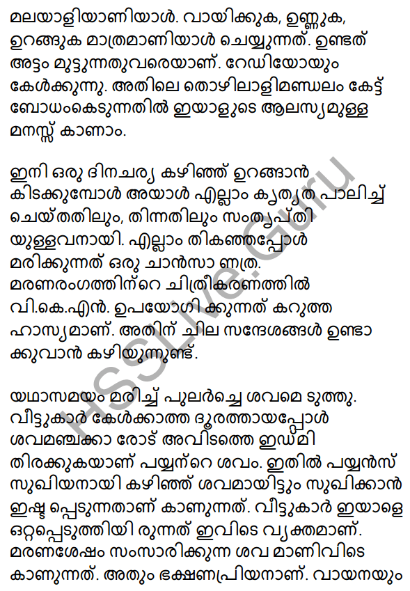 Plus Two Malayalam Textbook Answers Unit 3 Chapter 1 Kollivakkallathonnum 38