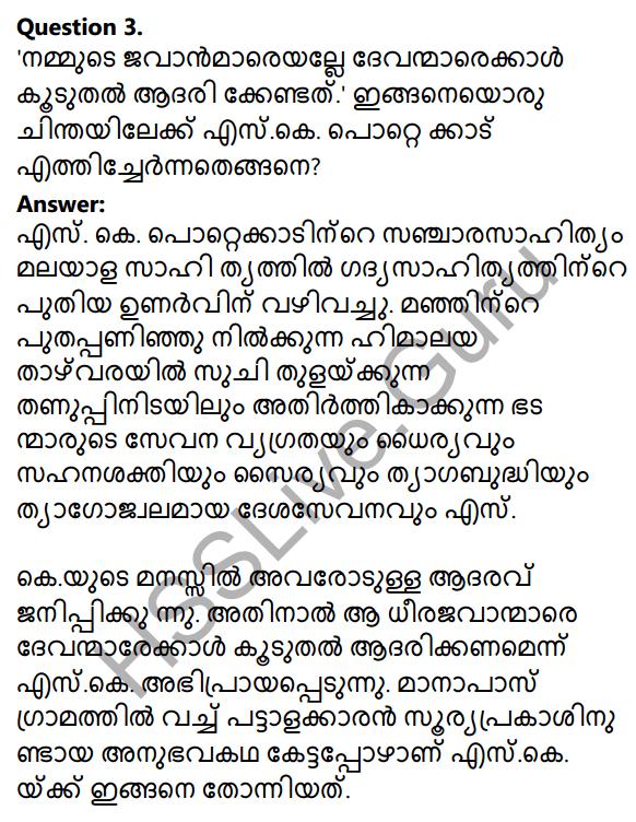 Plus Two Malayalam Textbook Answers Unit 3 Chapter 4 Badariyum Parisarangalum 10
