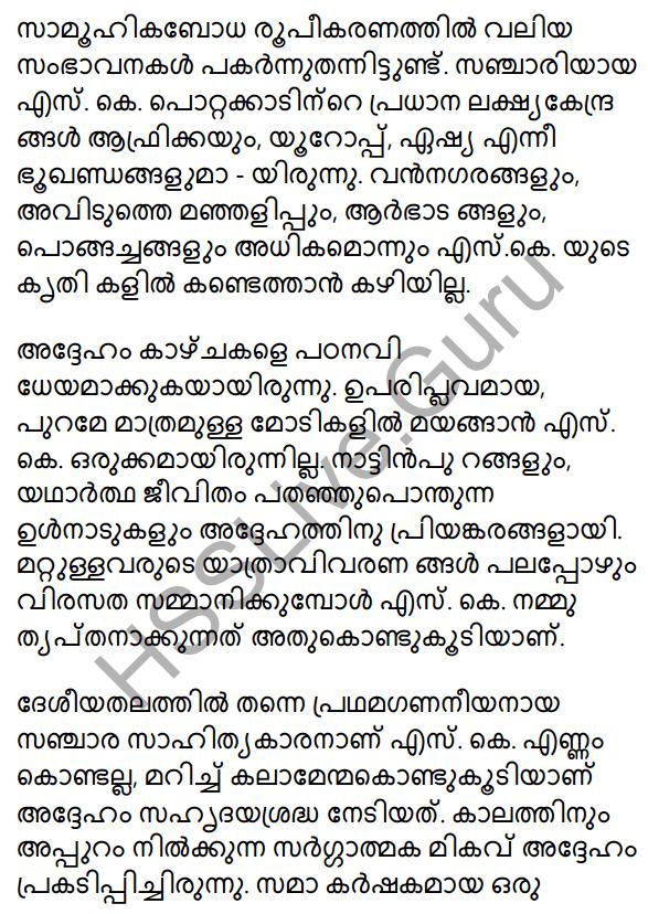 Plus Two Malayalam Textbook Answers Unit 3 Chapter 4 Badariyum Parisarangalum 14
