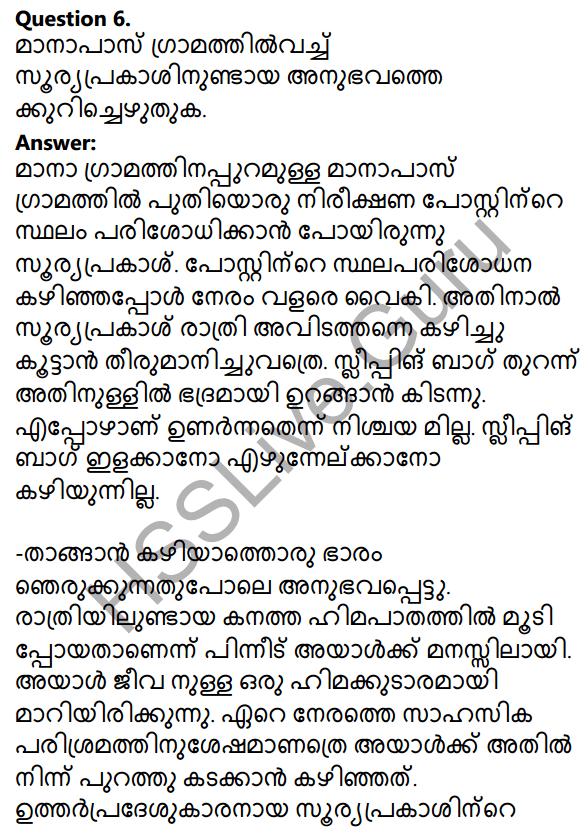 Plus Two Malayalam Textbook Answers Unit 3 Chapter 4 Badariyum Parisarangalum 8