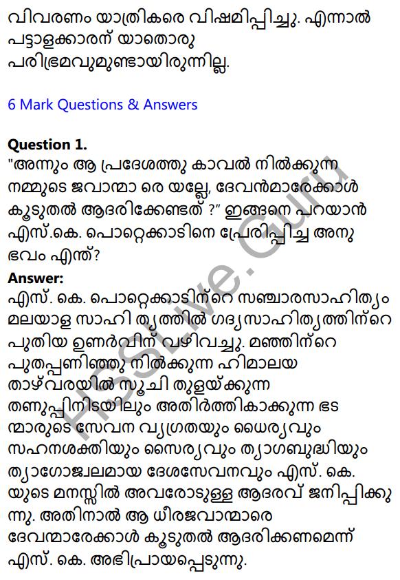 Plus Two Malayalam Textbook Answers Unit 3 Chapter 4 Badariyum Parisarangalum 9
