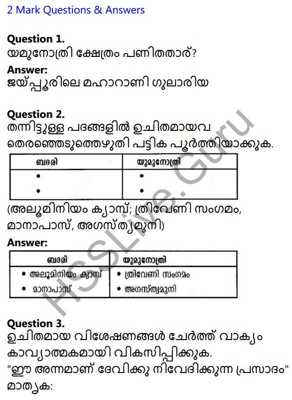 Plus Two Malayalam Textbook Answers Unit 3 Chapter 5 Yamunothriyude Ooshmalathayil 1