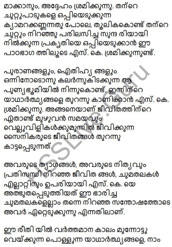 Plus Two Malayalam Textbook Answers Unit 3 Chapter 5 Yamunothriyude Ooshmalathayil 17