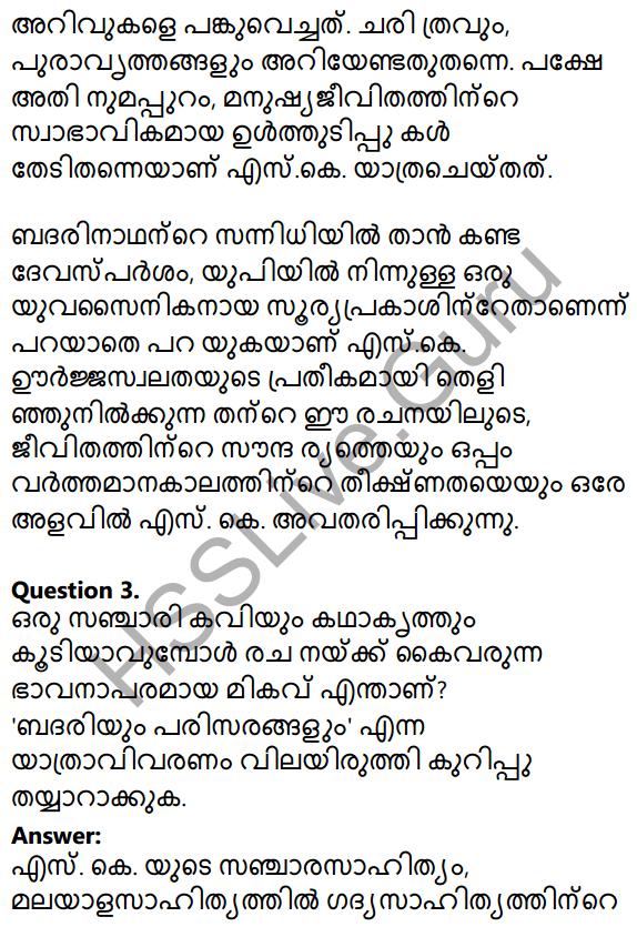Plus Two Malayalam Textbook Answers Unit 3 Chapter 5 Yamunothriyude Ooshmalathayil 19