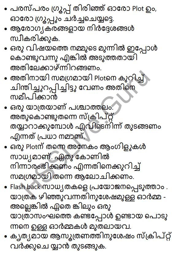 Plus Two Malayalam Textbook Answers Unit 3 Chapter 5 Yamunothriyude Ooshmalathayil 24