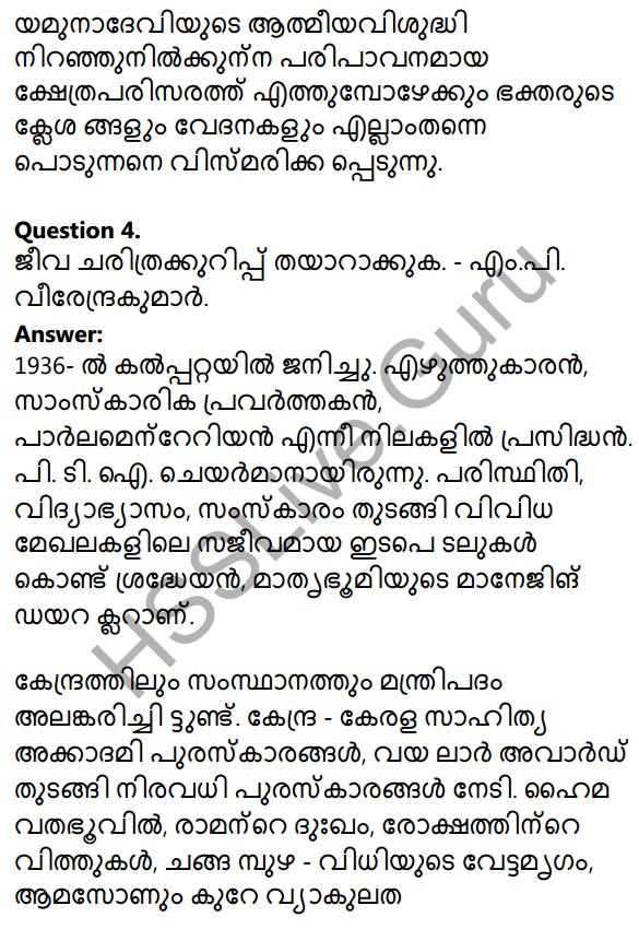 Plus Two Malayalam Textbook Answers Unit 3 Chapter 5 Yamunothriyude Ooshmalathayil 3