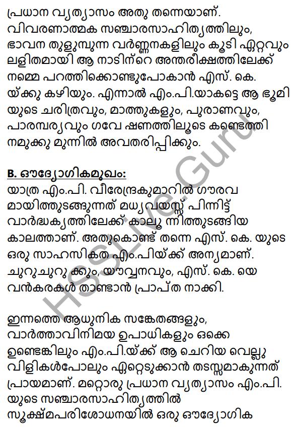 Plus Two Malayalam Textbook Answers Unit 3 Chapter 5 Yamunothriyude Ooshmalathayil 37