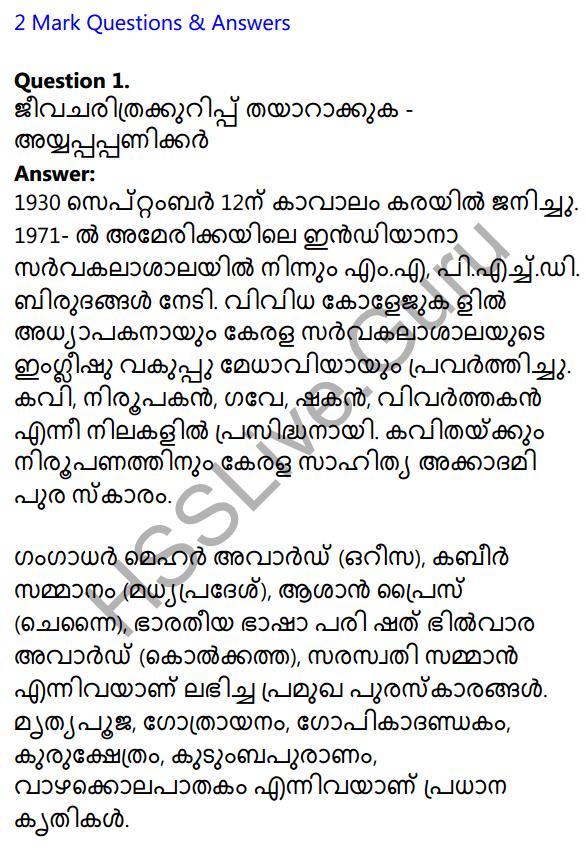 Plus Two Malayalam Textbook Answers Unit 3 Darppanam 1