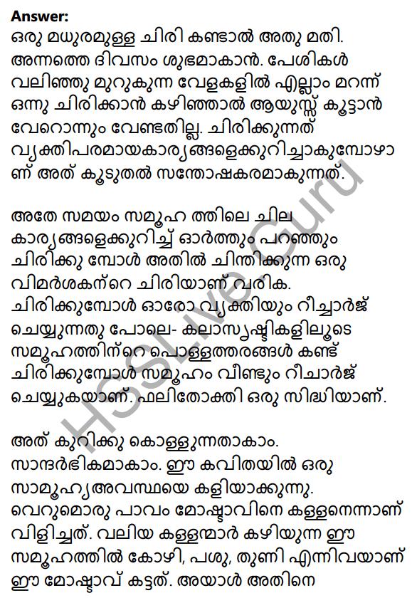 Plus Two Malayalam Textbook Answers Unit 3 Darppanam 10