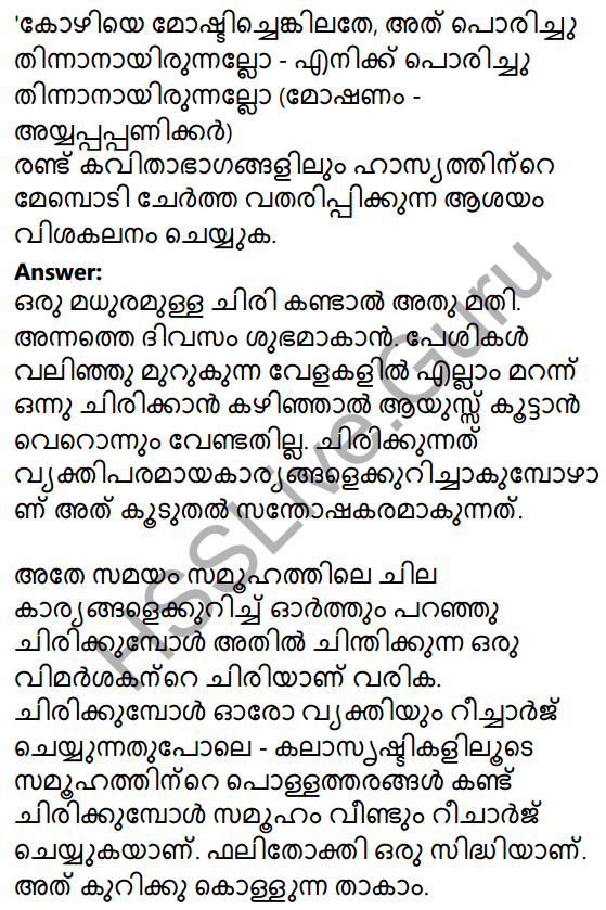 Plus Two Malayalam Textbook Answers Unit 3 Darppanam 16