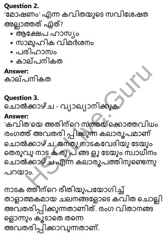 Plus Two Malayalam Textbook Answers Unit 3 Darppanam 2