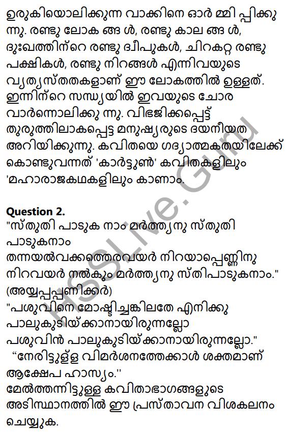 Plus Two Malayalam Textbook Answers Unit 3 Darppanam 9